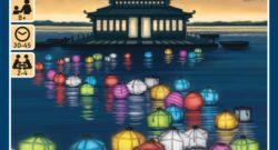 Lichterfest Cover - Pegasus Spiele