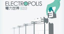 Electropolis Cover - Homosapiens Lab